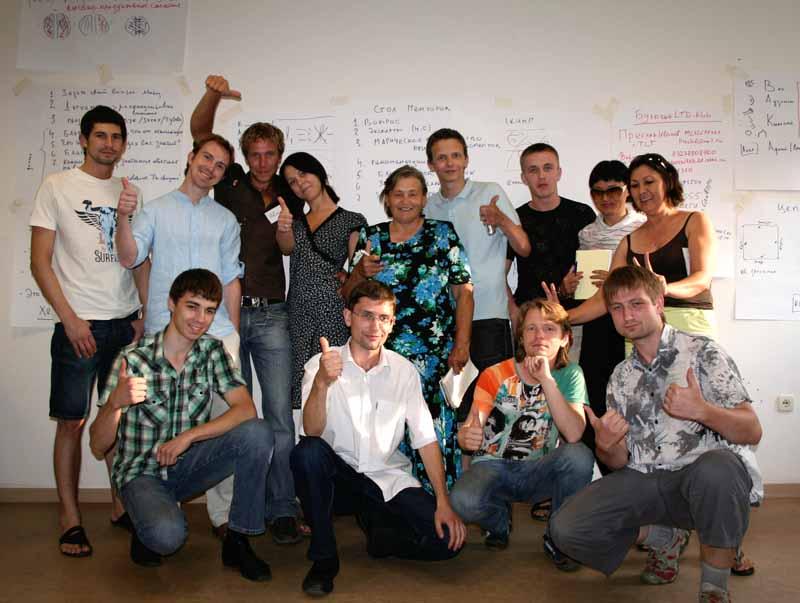 Тренинг в Тольятти