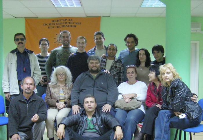 Тренинг в Софии, Болгария